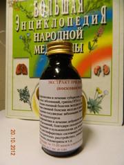 Лечение бесплодия.инфаркта.инсульта.туберкулеза, рака пчелиной огневкой